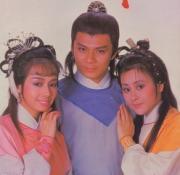 碧血剑[1985]