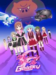 美少女游戏组合第二季