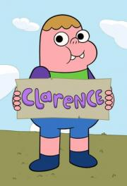 小胖克莱伦斯第二季